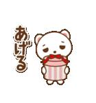 クマのミンさんの日常【冬】(個別スタンプ:34)