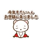 クマのミンさんの日常【冬】(個別スタンプ:35)