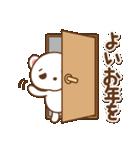 クマのミンさんの日常【冬】(個別スタンプ:36)