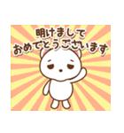 クマのミンさんの日常【冬】(個別スタンプ:37)
