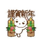 クマのミンさんの日常【冬】(個別スタンプ:38)