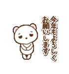 クマのミンさんの日常【冬】(個別スタンプ:40)