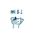 シャーシャーティーのスタンプ!(個別スタンプ:01)