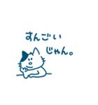 シャーシャーティーのスタンプ!(個別スタンプ:02)