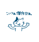 シャーシャーティーのスタンプ!(個別スタンプ:03)