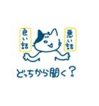 シャーシャーティーのスタンプ!(個別スタンプ:04)