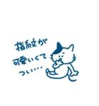 シャーシャーティーのスタンプ!(個別スタンプ:05)