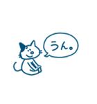 シャーシャーティーのスタンプ!(個別スタンプ:06)