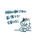 シャーシャーティーのスタンプ!(個別スタンプ:07)