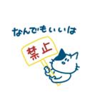 シャーシャーティーのスタンプ!(個別スタンプ:09)