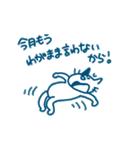 シャーシャーティーのスタンプ!(個別スタンプ:10)
