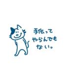 シャーシャーティーのスタンプ!(個別スタンプ:11)