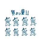 シャーシャーティーのスタンプ!(個別スタンプ:13)
