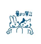 シャーシャーティーのスタンプ!(個別スタンプ:14)