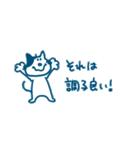 シャーシャーティーのスタンプ!(個別スタンプ:15)