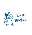 シャーシャーティーのスタンプ!(個別スタンプ:16)