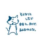 シャーシャーティーのスタンプ!(個別スタンプ:17)