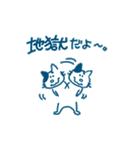 シャーシャーティーのスタンプ!(個別スタンプ:19)