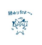 シャーシャーティーのスタンプ!(個別スタンプ:20)