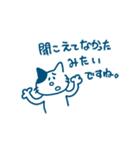 シャーシャーティーのスタンプ!(個別スタンプ:21)