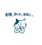 シャーシャーティーのスタンプ!(個別スタンプ:23)