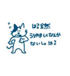 シャーシャーティーのスタンプ!(個別スタンプ:25)