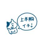 シャーシャーティーのスタンプ!(個別スタンプ:26)