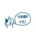 シャーシャーティーのスタンプ!(個別スタンプ:27)