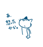 シャーシャーティーのスタンプ!(個別スタンプ:29)