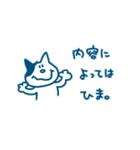 シャーシャーティーのスタンプ!(個別スタンプ:34)