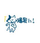 シャーシャーティーのスタンプ!(個別スタンプ:36)