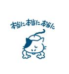 シャーシャーティーのスタンプ!(個別スタンプ:37)
