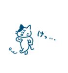 シャーシャーティーのスタンプ!(個別スタンプ:38)