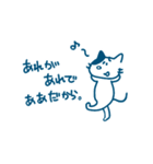 シャーシャーティーのスタンプ!(個別スタンプ:39)