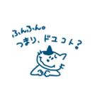 シャーシャーティーのスタンプ!(個別スタンプ:40)