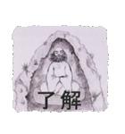 たびびと(14J2)(個別スタンプ:02)