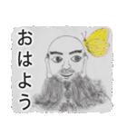 たびびと(14J2)(個別スタンプ:03)