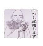 たびびと(14J2)(個別スタンプ:04)