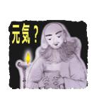 たびびと(14J2)(個別スタンプ:05)