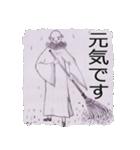 たびびと(14J2)(個別スタンプ:06)