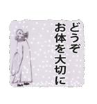 たびびと(14J2)(個別スタンプ:07)