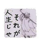たびびと(14J2)(個別スタンプ:08)