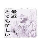 たびびと(14J2)(個別スタンプ:10)