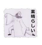 たびびと(14J2)(個別スタンプ:11)