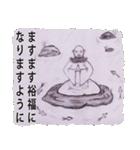 たびびと(14J2)(個別スタンプ:12)