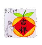 たびびと(14J2)(個別スタンプ:15)