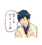 ゆるっと男子高校生(個別スタンプ:08)