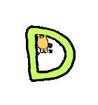 ぶーさんのアルファベット(個別スタンプ:04)