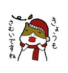 冬のモルモットさん(個別スタンプ:02)