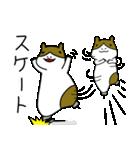冬のモルモットさん(個別スタンプ:37)